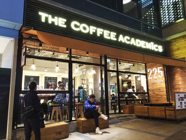The Coffee Academics Hong Kong Steph S 852 Diary